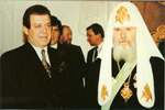Patriarch of Moscow and All Russia Alexy II
